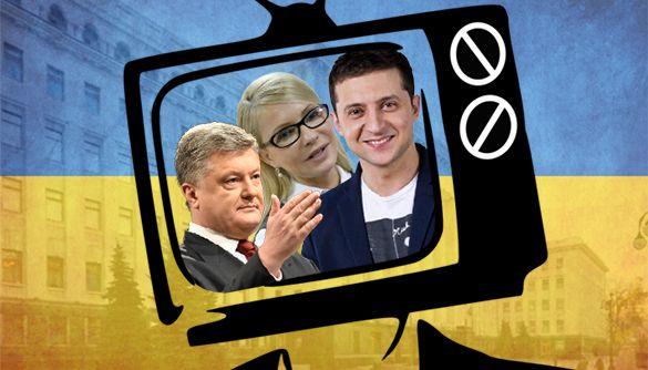 Передвиборна боротьба в телепросторі. Тенденції березня 2019 року