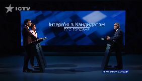 О чем Александр Вилкул агитировал на ICTV