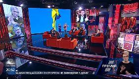 Детектор інформаційних телеканалів. Головні тенденції за 11–17 березня 2019 року