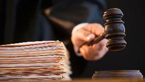 ТРК «РАІ» остаточно виграла суд проти «Українського агентства з авторських та суміжних прав»