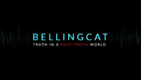 Дзвіночок на шиї кота: як шукати правду та розвінчувати брехню