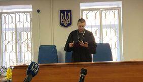 Суд у Кривому Розі оштрафував нападника на журналіста