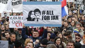 Вбивство журналіста Кучака: Заступник генпрокурора Словаччини пішов у відставку через листування з імовірним замовником