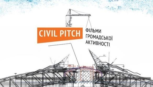 «Коли життя тремтить». Переможці Civil Pitch — про фільми, створені разом із громадськими організаціями