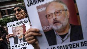 Саудівська Аравія сплачує дітям вбитого журналіста Хашоггі щомісячну компенсацію