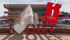 Одеський кінофестиваль відкрив прийом заявок на пітчинг серіалів