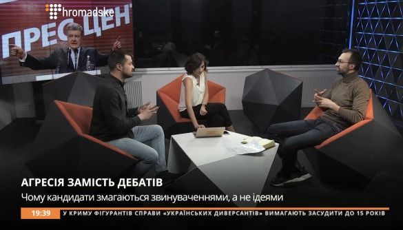 Сергей Лещенко: «Я за дебаты Порошенко с Зеленским, но с одним условием: дебаты должен вести Савик Шустер»