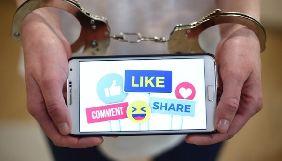 #Сроки за репосты — що відбувається з російським законодавством у сфері інтернету?