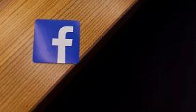 Нові цифри про Facebook: ще більше часу зі смартфонами та ще швидше споживання контенту