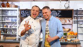 «Інтер» готує ще одну кулінарну програму для вихідного дня