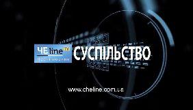 Медіачек: висновок щодо матеріалу інтернет-видання «ЧЕLine» під назвою «Кролівник-любитель оголосила війну ЗМІ (Відео)» за 18 травня 2017 року