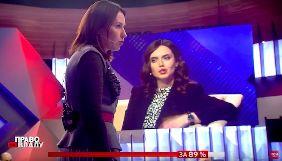 Янина Соколова и Наталья Мосейчук схлестнулись на «1+1», обсуждая Зеленского