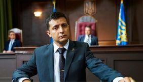 Ірина Геращенко вимагає від Зеленського вибачень за образи людей з особливими потребами в серіалі «Слуга народу»