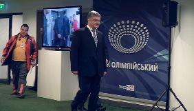 Петро Порошенко та екстрена медична допомога на НСК «Олімпійський»