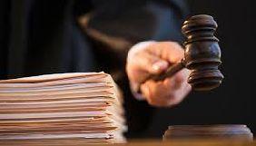 Криворізький суд каже, що канал «Україна» порушив принцип невинуватості особи