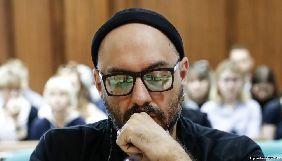 Режисера Серебренникова випустили з-під домашнього арешту та взяли підписку про невиїзд