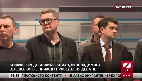 У Зеленського заявили, що він не буде проходити допінговий контроль