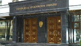 Генпрокуратура спростувала повідомлення про нібито видачу РФ підозрюваного у вбивстві головреда російського Forbes