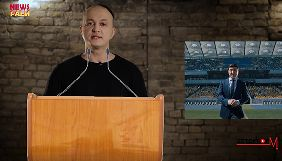 Прокляття на «1+1», «щасливе возз'єднання» з РФ та «російський слід» у відео Зеленського/ Ньюспалм #6