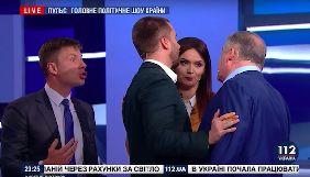«Два Рембо»: Гончаренко и Червоненко чуть не подрались в эфире канала «112 Украина»