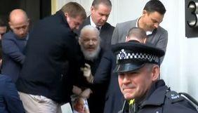 У Британії затримали засновника Wikileaks Джуліана Ассанжа (ДОПОВНЕНО)