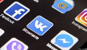 «ВКонтакте» та «Одноклассники» знову у топ-10 сайтів України. Facebook на третьому місці