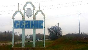 У Чернігівській області припинено трансляцію трьох заборонених російських каналів, - Нацрада