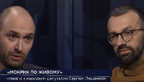 Сергій Лещенко: «Всі кандидати, якщо ми подивимося перші топ-7, були так чи інакше пов'язані з різними олігархами»