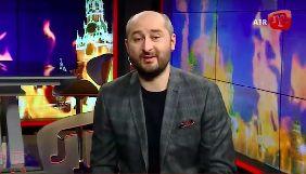 Аркадий Бабченко заявил, что его пожизненно забанили в Фейсбуке за посты про Тимошенко и Зеленского