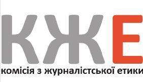Комісія з журналістської етики винесла дружнє попередження NewsOne через сюжет на користь Бойка