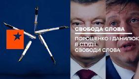 В ефір ICTV замість Зеленського прийде його радник Данилюк