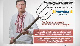 Комісія з журналістської етики висловила телеканалу «Україна» публічний осуд