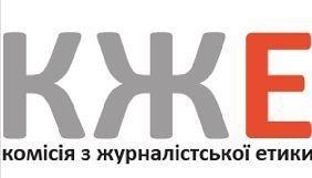 Комісія з журналістської етики винесла дружнє попередження «Інтеру» через сюжет на користь Тимошенко