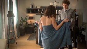 Творці комедії «Секс і нічого особистого» повернули Держкіно 4 млн грн