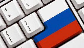 Держдума схвалила ізоляцію інтернету на території РФ