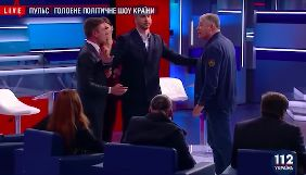 «Иуда №1 в стране»: Червоненко и Гончаренко снова не дали подраться на канале «112 Украина»