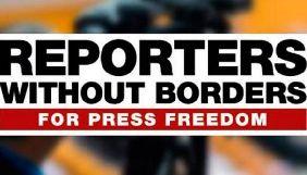 «Репортери без кордонів» повідомили про погіршення ситуації зі свободою слова в Україні