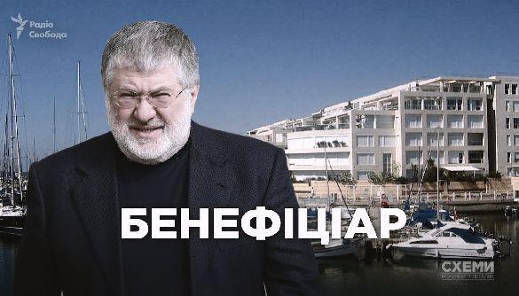 Есть, молиться, лечиться: «Схемы» узнали, кто приезжает к Коломойскому во время предвыборной гонки и зачем