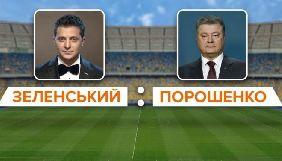 Російські RT та «Дождь» транслюватимуть дебати Зеленського і Порошенка