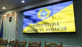 ЦВК перенесла на годину час проведення дебатів на Суспільному