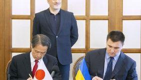 Японія надасть НСТУ понад 2 млн. доларів на закупівлю обладнання