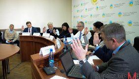 У комітеті Верховної Ради розглянуть завершення повноважень трьох членів Нацради