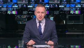 Медіачек: висновок щодо матеріалів «Аверсу» і «Волинських новин» про Покровського