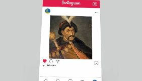 Президент всія Instagram. Політика залізла на територію «селфі з борщем»