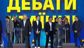 Порошенко перейшов на сцену Зеленського для дебатів на стадіоні (ДОПОВНЕНО)