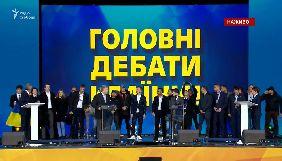 Порошенко і Зеленський обмінялися докорами щодо 5-го каналу й «1+1»