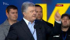 Порошенко запропонував Зеленському продовжити дискусію на Суспільному мовнику
