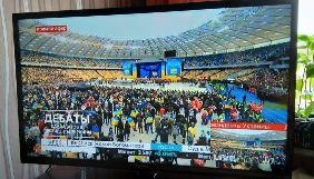 У Росії українські дебати транслювали сім телеканалів