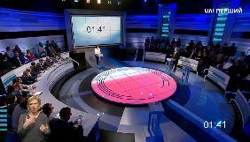 Національні дебати на Суспільному транслюють «Україна» та інформаційні канали