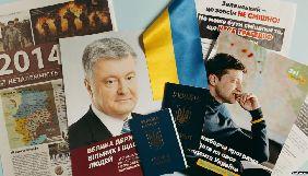 Оксана Гавриченко: Кремль розуміє, що виборці чекають від Зеленського (огляд преси)